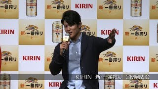 鈴木亮平がキリンビールさんの「キリン一番搾り生ビール」新CMキャラク...