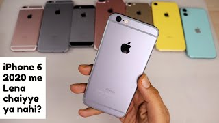 Should you buy iPhone 6 in 2020? Kya iPhone 6 2020 me lena chaiyye?