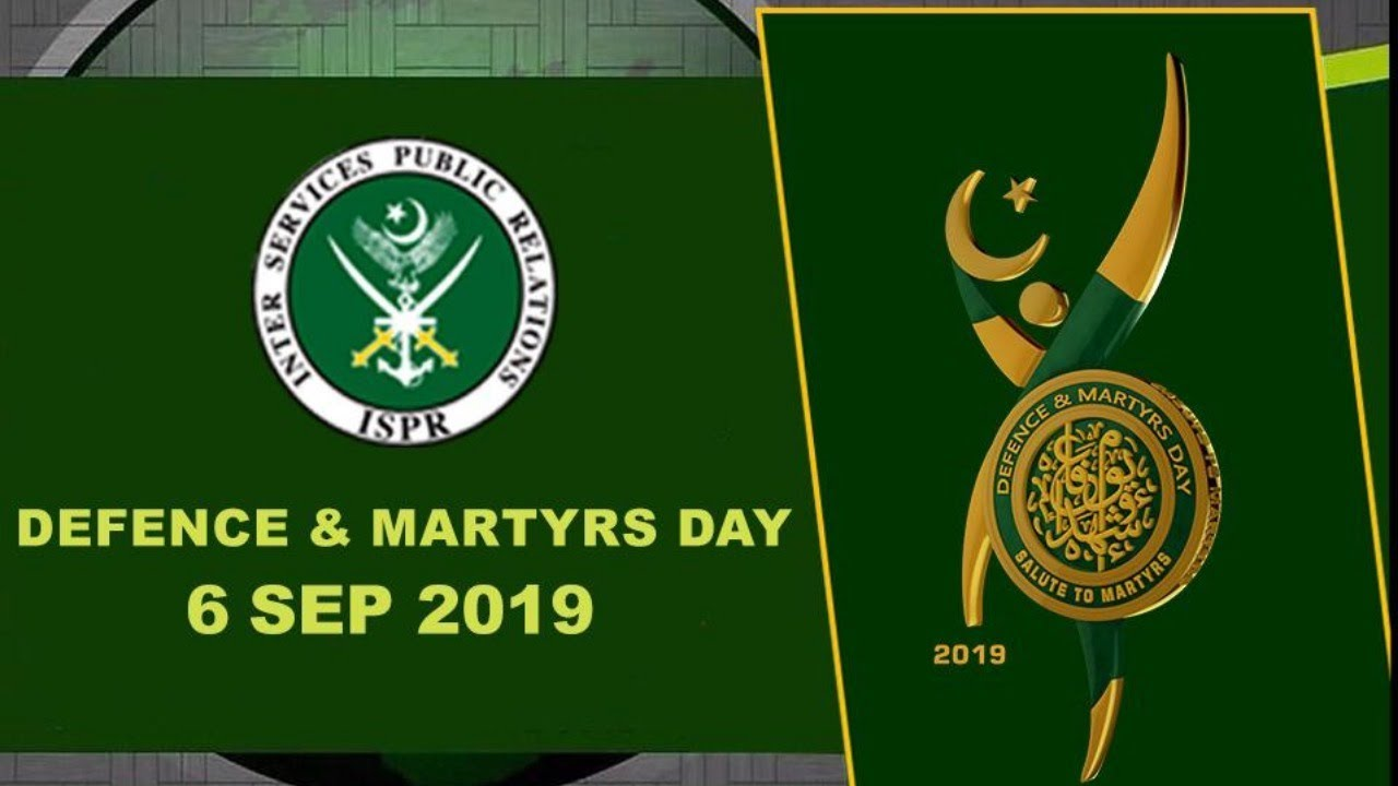 Pakistan Defence & Martyrs Day Ceremony At GHQ Rawalpindi