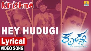 Hey Hudugi Lyrical Song | Krishna Kannada Movie |Hariharan,Ganesh,Sharmiela| Jhankar Music