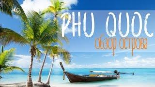 видео Курорты вьетнама в марте куда поехать