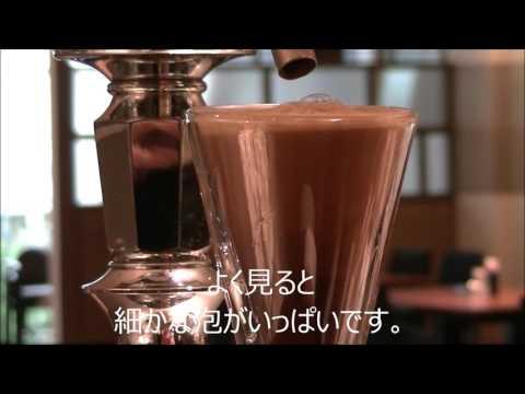 e45803348e00d 赤坂エクセルホテル東急 赤坂スクエアダイニング アイスコーヒー