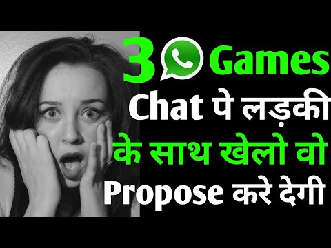 Whatsapp Chatting Game To Play With Crush Or Girlfriend