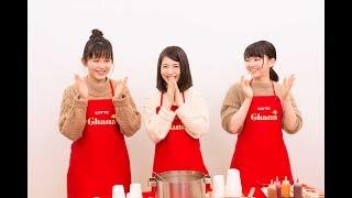 チャンネル登録:https://goo.gl/U4Waal 女優の浜辺美波、山田杏奈、久...