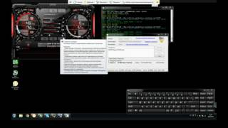 Майнинг на RX 550 2GB