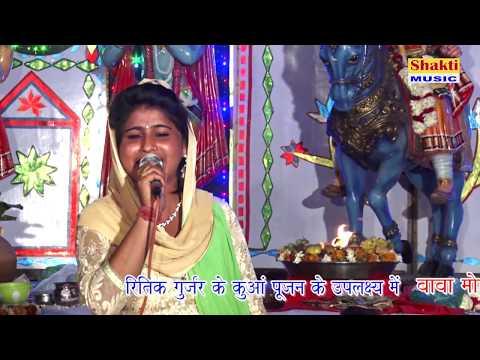 यशोदा मैया  दे दो बंधाई | Hit Shri Krishan  bhajan | Babita Tusyana | Shakti Music