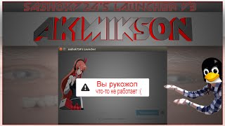 ( 2 ) Как создать свой проект Minecraft - Создание Sashok724's Launcher V3