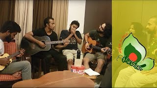 Ei meghla dine Little things you do | Backstage cover #89