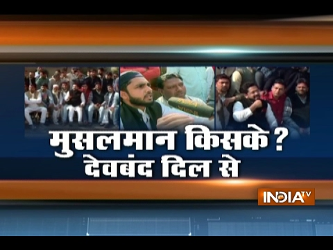 Will Muslim votes decide the outcome of UP elections 2017