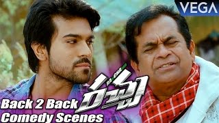 Racha movie back to back comedy scenes || ram charan, tamannaah, brahmanandam
