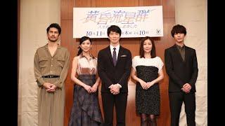 ドラマ「黄昏流星群」主題歌、平井堅の10年前に書いた楽曲を抜擢