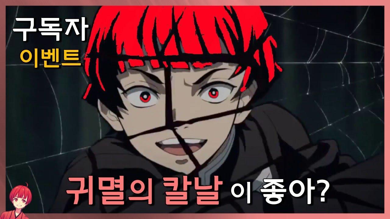 【내맘리뷰】 구독자 4만기념 QnA + 엔데버가 쏜다!?