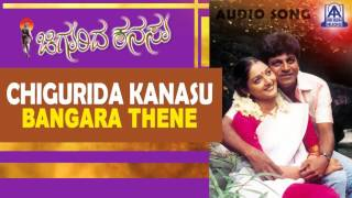 "Chigurida Kanasu - ""Bangara Thene"" Audio Song I Shivarajkumar, Vidya Venkatesh, Rekha Unni"