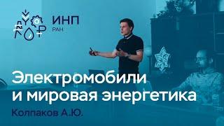 видео Авторы материалов на портале InfoCar.ua