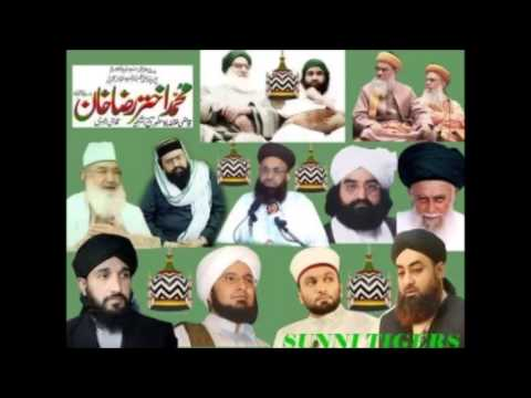makka ya madina sharif kay sath jo building hain wahan par bajmat namaz ada karna kaisa hey By Allama Syed Shah Turab ul Haq Qadri sahab Islamic Question Answer Travel Video