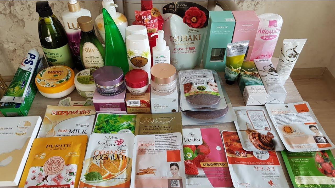 что можно купить из косметики во вьетнаме