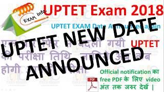 UPTET Exam Date 2018 Announced again UPTET 2018 Notification UPTET Exam 2018 Last Date Cancel
