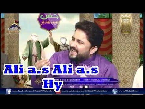 SYED RAZA ABBAS ZAIDI   Live Manqabat   ALI a.s ALI a.s Hay