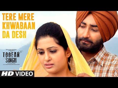 Tere Mere Khwabaan Da Desh: Toofan Singh |...