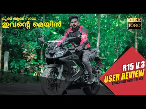Yamaha R15 V3 User Experience | Malayalam review | vimal360degree