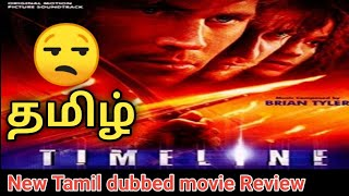 timeline 2003 movie review in Tamil dubbed Hollywood movie