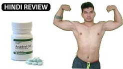 Anadrol | Anadrol in hindi | Anadrol For Bulking | Gain muscle | Side effects of anadrol