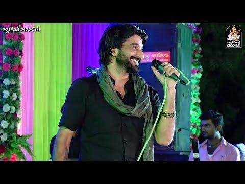 Gaman Santhal LIVE - વાડા ના હોય વાઘ ના   Anjar Kutch LIVE   Non Stop   New Gujarati Program 2017