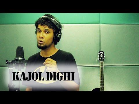 Kajol Dighi | Prithwi Raj | Breathless | Jilapi | Radio Next 93 2 FM