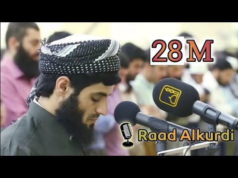 Surah An-Naazi'aat which has 14 million views with English translation   Sheikh Raad alkurdi