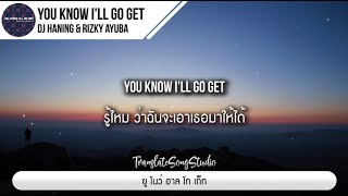 แปลเพลง You Know I'll Go Get - DJ Haning & Rizky Ayuba