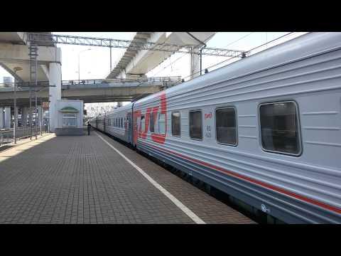 """ЭП20-034 с поездом 030Ч """"янтарь""""Калининград-Москва"""