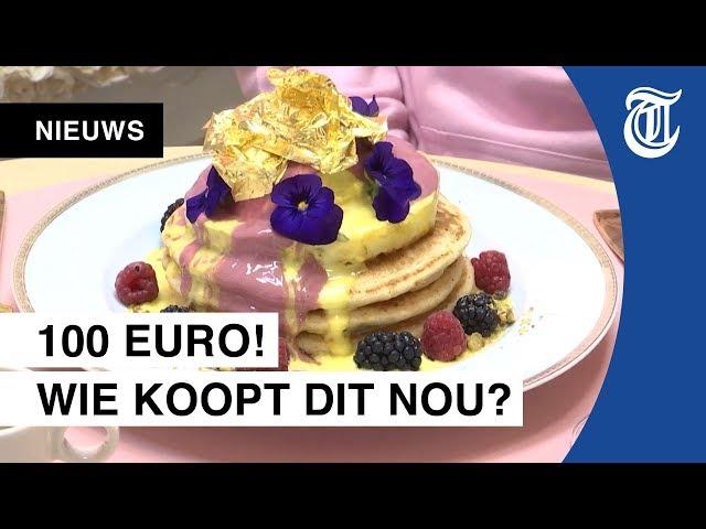 Deze pannenkoek kost 100 euro (maar is-ie ook lekker?)