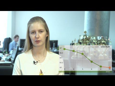Цель по доллару — 65 рублей