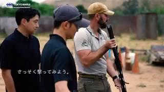 �京マルイ�MTR16】実銃プロトタイプ�よる実証テスト
