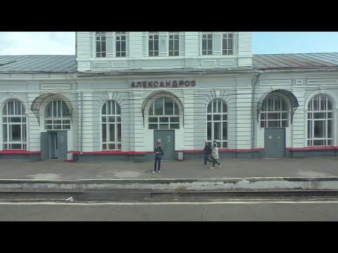 Отправление от станции Александров (2.08.2019