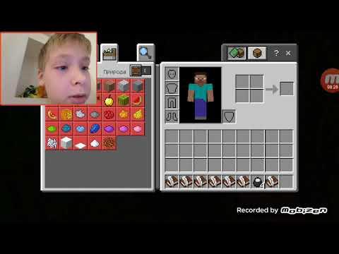 Minecraft PE сериал слендер мэн-что происходит