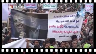 Yemen 18/02/19 rechazan la normalización de relaciones con Israel
