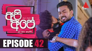 Api Ape | අපි අපේ | Episode 42 | Sirasa TV Thumbnail