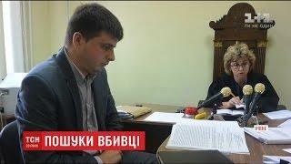 Прокурор Ігор Чайка, якого підозрюють у вбивстві мачухи, з повинною прийшов до прокуратури