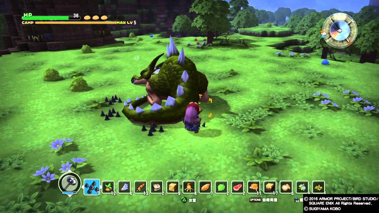 PS4 勇者鬥惡龍 創世小玩家   第1集   三隻龍快速打法   Dragon Quest Builders - YouTube
