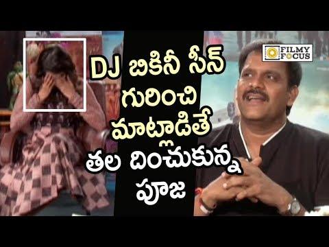 Director Sriwass Making Fun of Pooja Hegde Bikini Scene in DJ Movie - Filmyfocus.com
