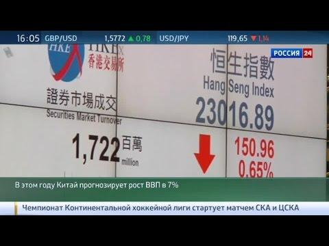 Черный понедельник: обвал на Шанхайской бирже