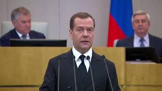 Весь отчёт Медведева  Цели задачи   Выступление в Госдуме полтора часа за 3 минуты