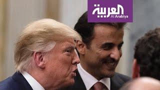 تفاعلكم | تصريح ترمب عن قطر وتميم يربك الجزيرة