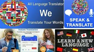 BEST APP FOR LANGUAGE TRANSLATION    ALL  LANGUAGE TRANSLATION screenshot 5