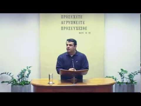 12.03.2014 Ανδρεάδης Κωνσταντίνος - Ομολογία Πίστεως