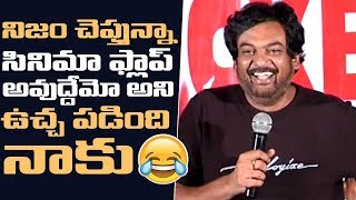 Director Puri Jagannadh Super Hilarious Speech @ Ismart Shankar Success Meet | Manastars