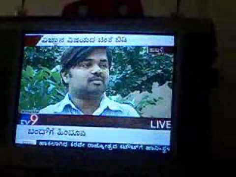 Veeresh kori Live Voice in TV9 kannada news Channel(1).flv