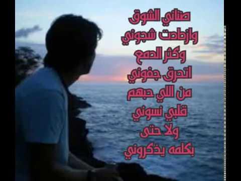 ضناني الشوق محمد عبده جلسة قطر عود قديم Youtube