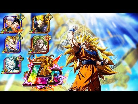 1,000 STONES LIVE LR SUMMONS!! NEW LR SSJ3 GOKU! Dragonball Z Dokkan Battle!